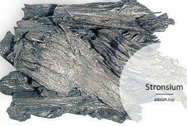 Stronsium adalah-- sifat, kegunaan, kelimpahan, peran